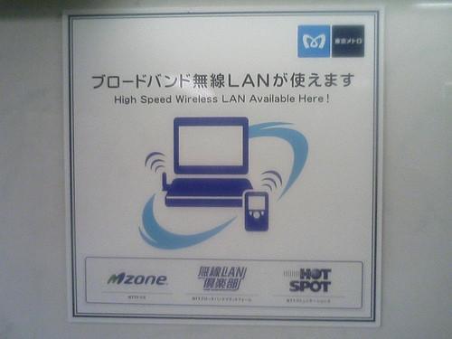 Hvorfor trenger jeg en Broadband Card Hvis Min laptop har en trådløs adapter?
