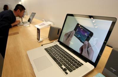 Hvordan partisjonere harddisken på en MacBook Pro Før Data Migration