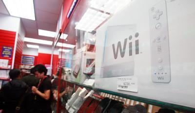Hvordan koble My Wii til Min Gateway datamaskin