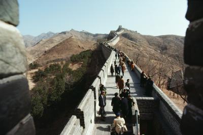 Problemer med kinesiske domenenavn, ventetid og DNS Timeout