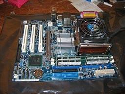 Hvordan erstatte en datamaskin prosessor