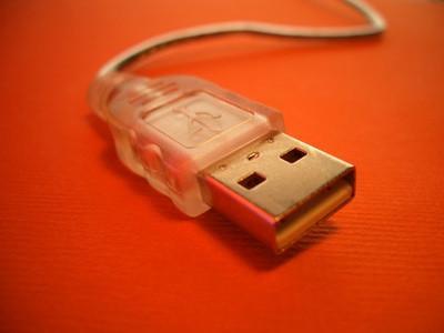 Programvare for USB til Serial