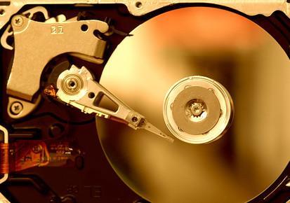 Hvordan endre en harddisk i en Macbook Aluminium