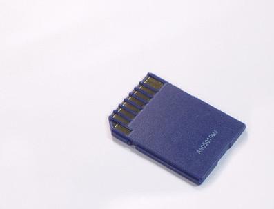 Hva er en Sony Duo Stick Memory adapter?